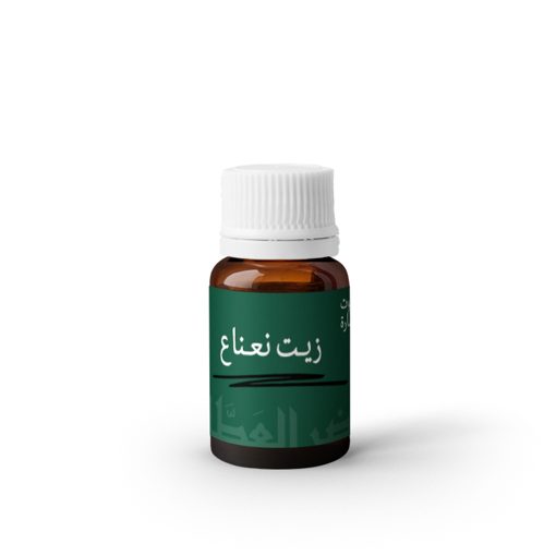 Picture of Peppermint Oil 30 ml
