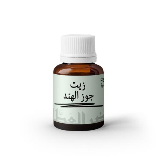 Picture of Coconut Oil 60 ml