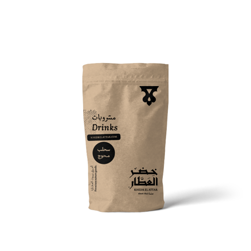 Picture of Sahlab Blend