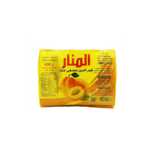 Picture of Al Manar sheeted apricot