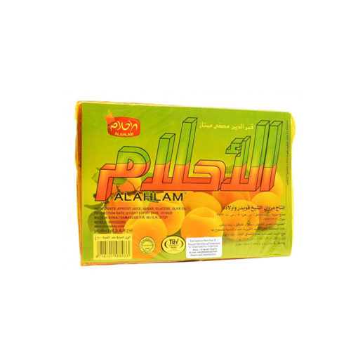 Picture of El Ahlam sheeted apricot