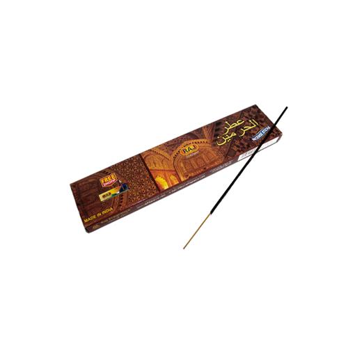Picture of Atar Al Haramain incense